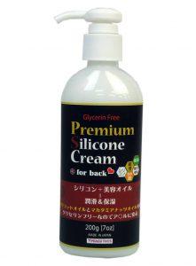 プレミアムシリコンクリームPlemium Slicone Cream(200g)
